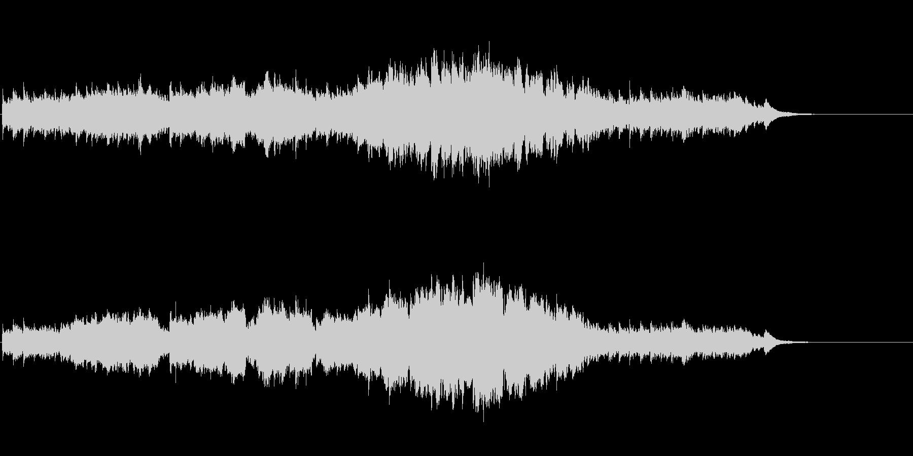 クラシカル・バラードの未再生の波形