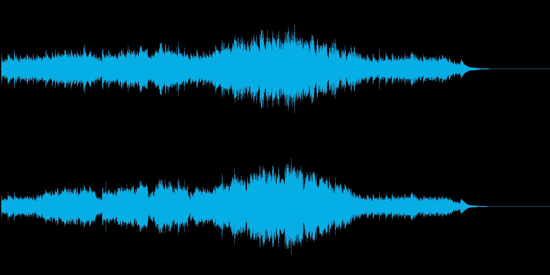 クラシカル・バラードの再生済みの波形