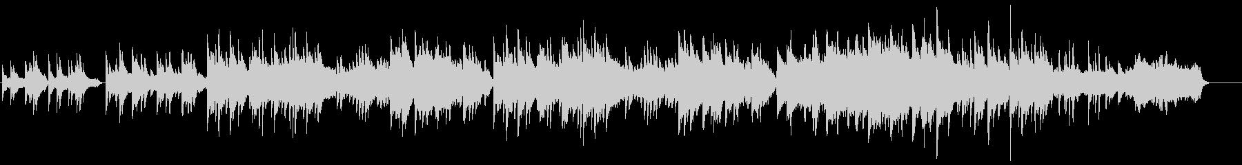ブライダルなセンチメンタルピアノバラードの未再生の波形