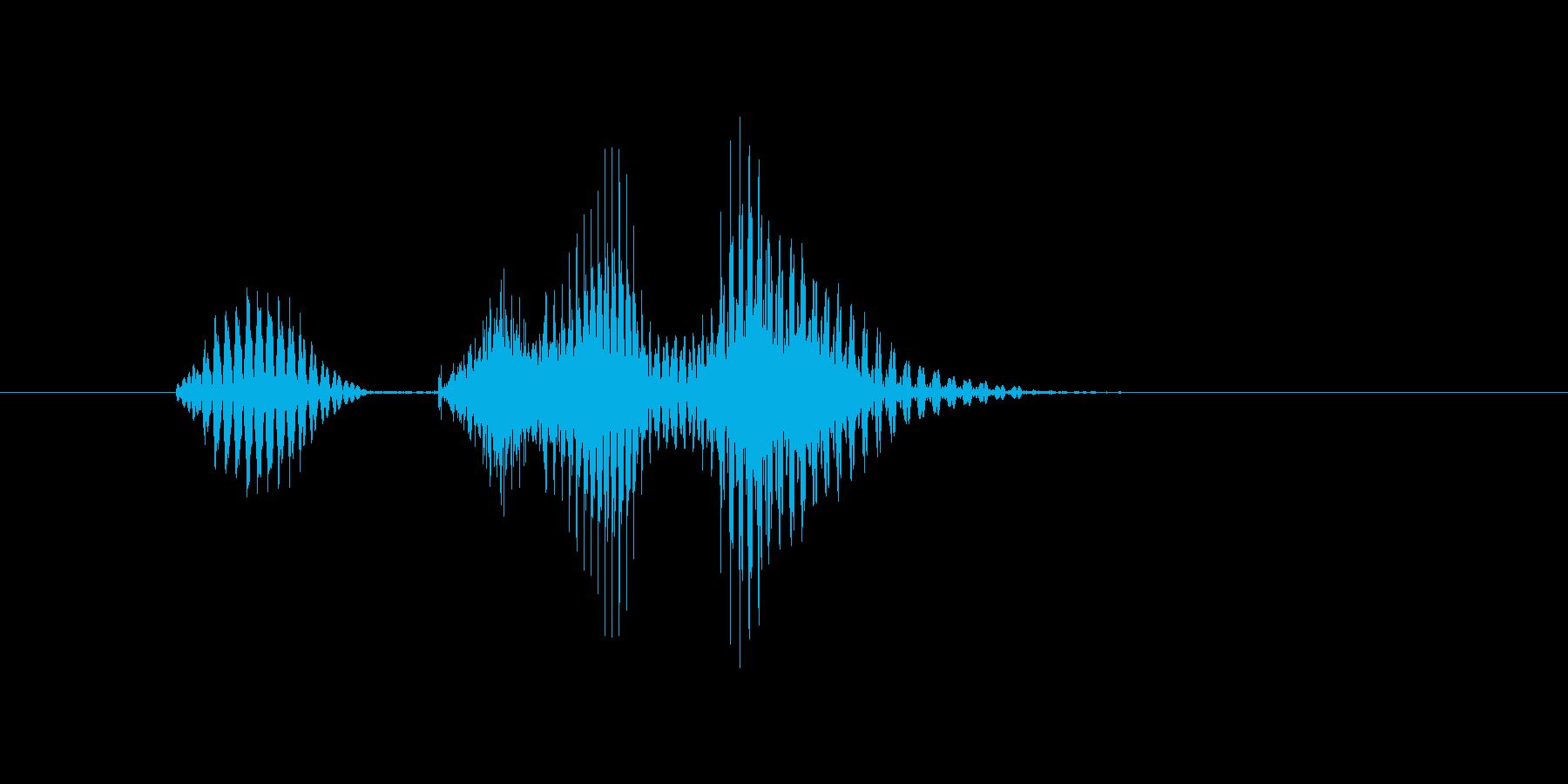 一塁(いちるい)の再生済みの波形