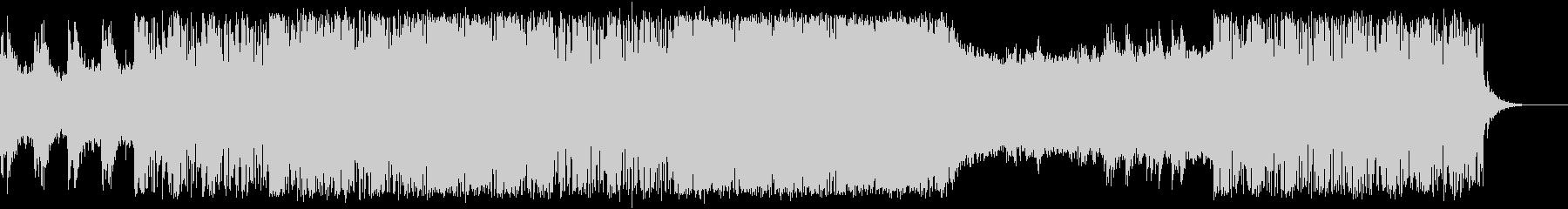 作戦決行のシーン・エレクトロの未再生の波形