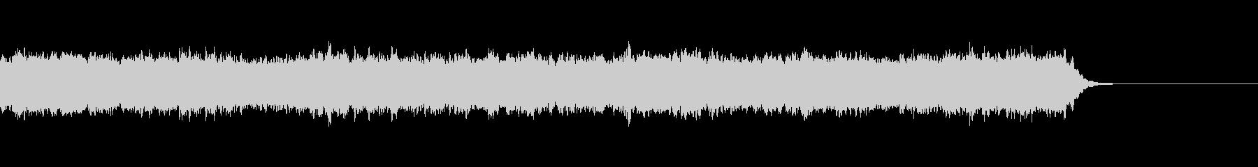 23秒間のフィードバック和音Aセヴンの未再生の波形