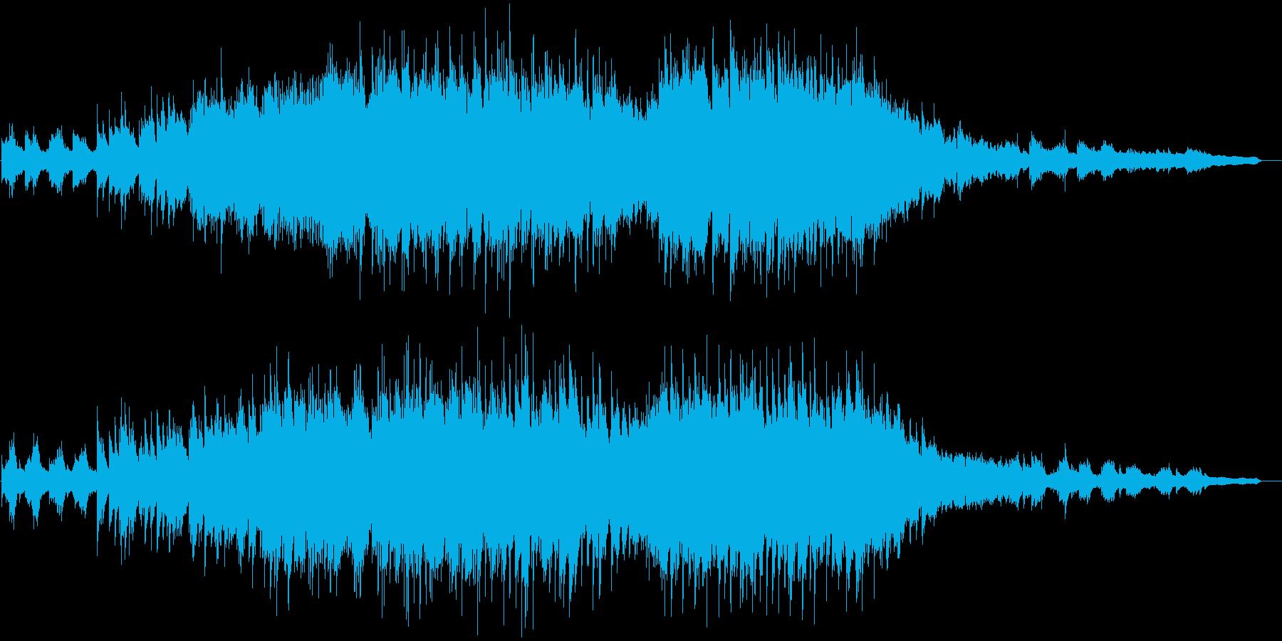 もの悲しくも激しいピアノバラードの再生済みの波形