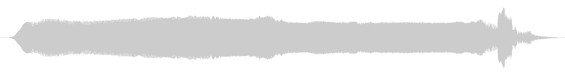 成人女性:短いホラースクリームの未再生の波形