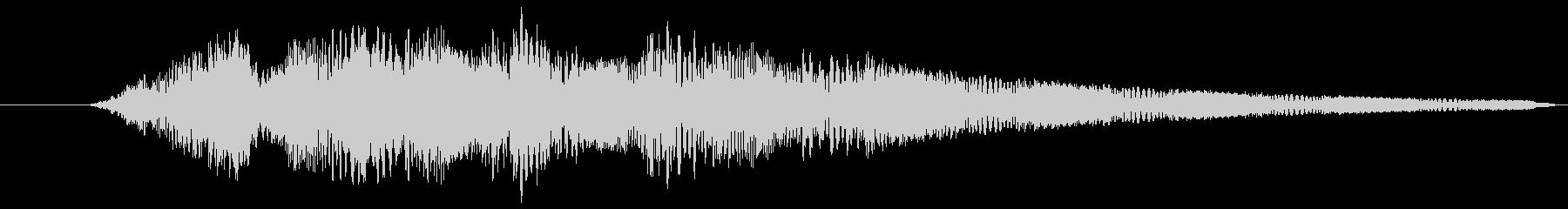 プルプル(スライム・ゼリー)4の未再生の波形