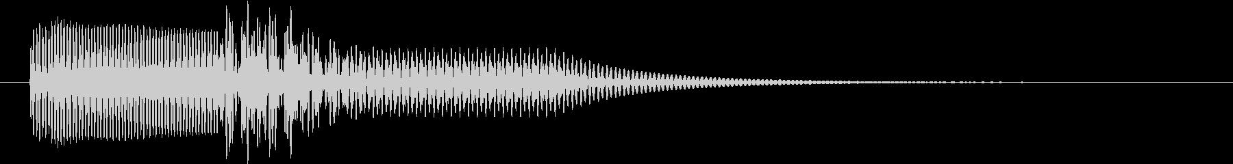 ピロン(デジタル・シンプル・キャンセル)の未再生の波形