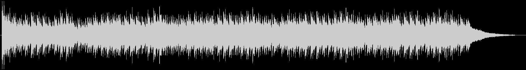 季節の変わり目をイメージしたピアノ曲の未再生の波形