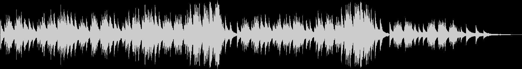 愛のワルツ/ブラームス【ピアノソロ】の未再生の波形