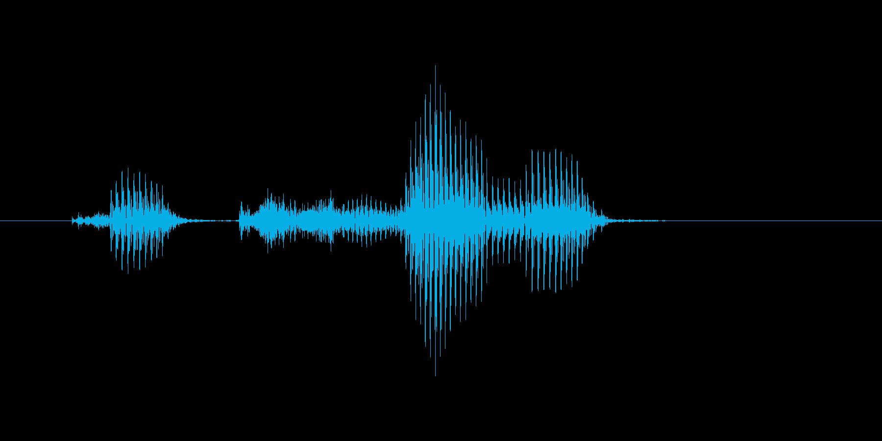 隠し球(かくしだま)の再生済みの波形