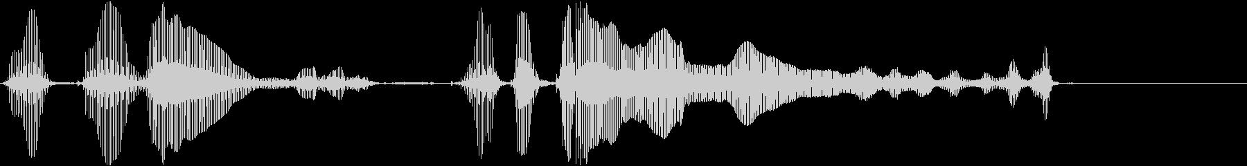 トロンボーン:シリーラストポストイ...の未再生の波形