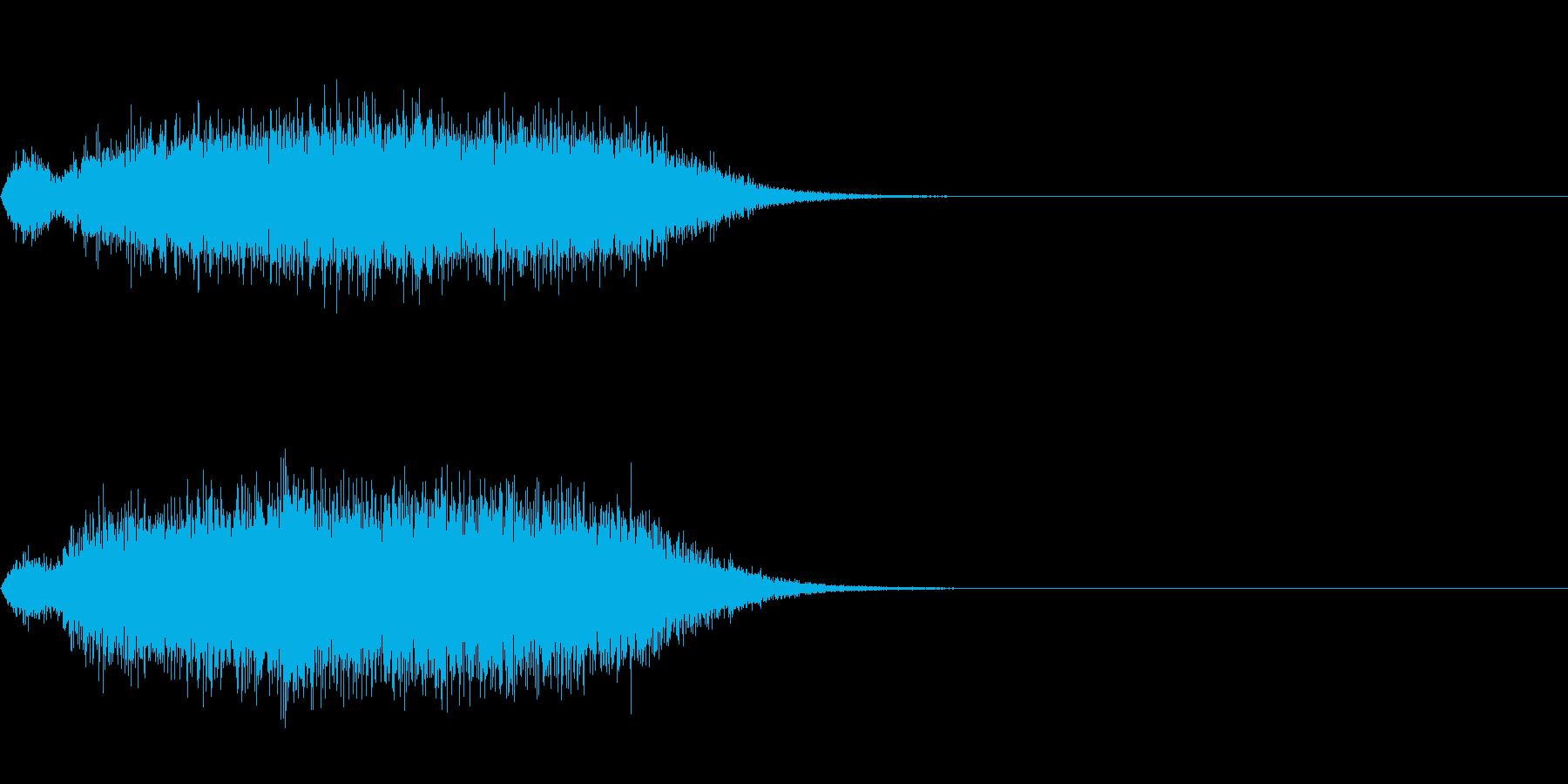 シュー(空気、蒸気、ガス)の再生済みの波形