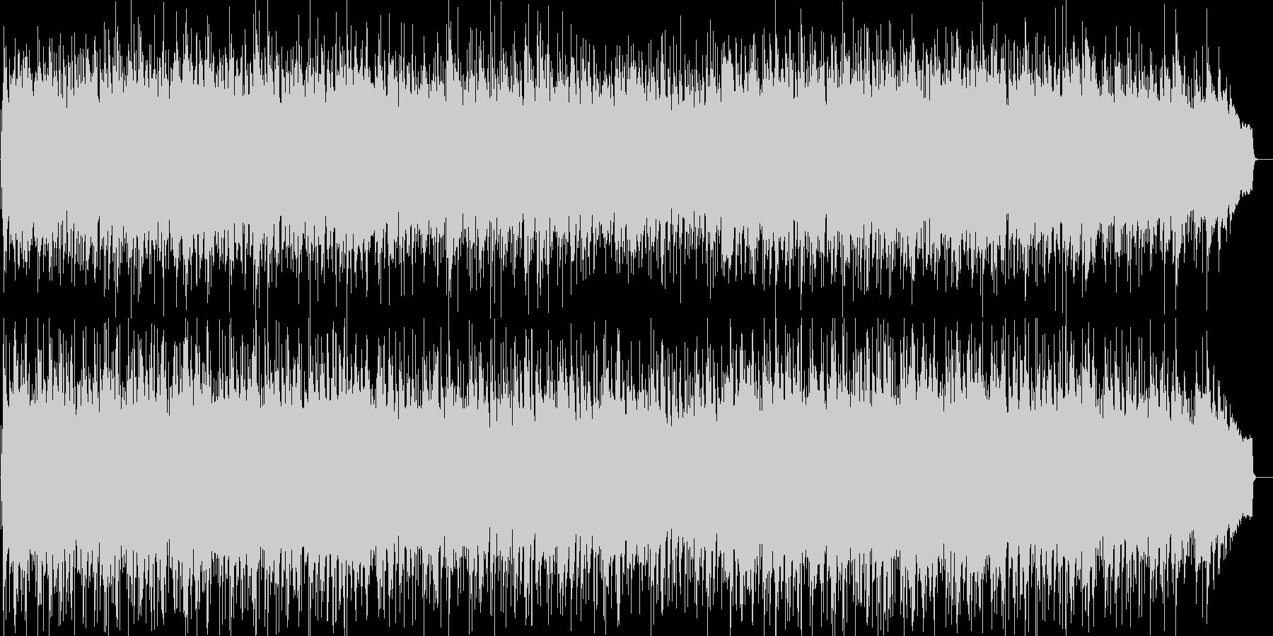 アップテンポのおしゃれなフュージョンの未再生の波形