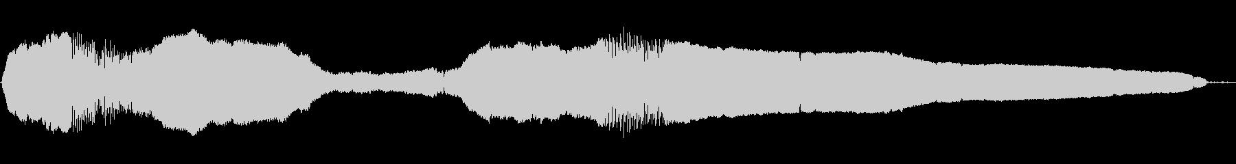 ウルフハウル、モアン、ソロの未再生の波形