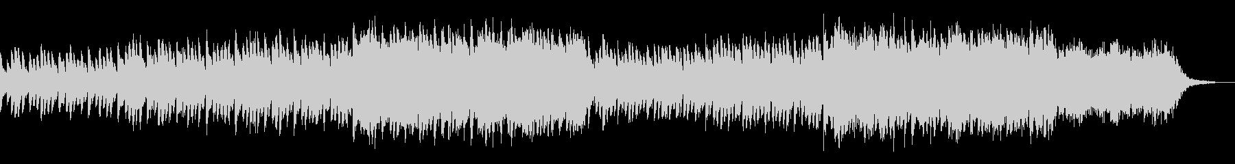 イージーリスニング系BGMの未再生の波形