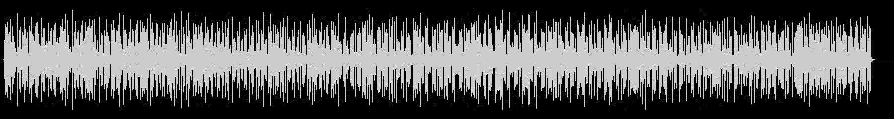 心躍るヒップホップ系サウンドの未再生の波形