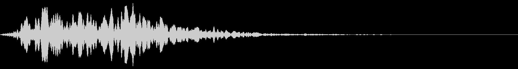 ソナー:リバーブ付きシングルロング...の未再生の波形