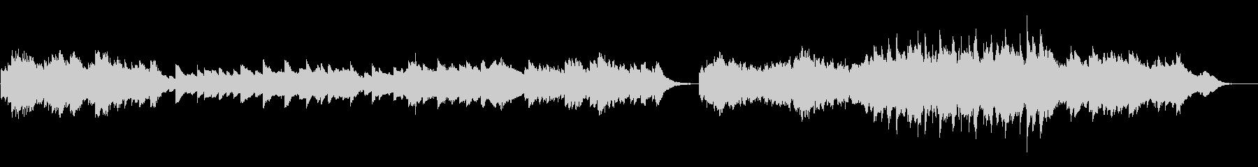 ダークで神秘的な倍音のある童nur...の未再生の波形