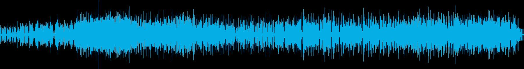ジャジーでクールなインストの再生済みの波形