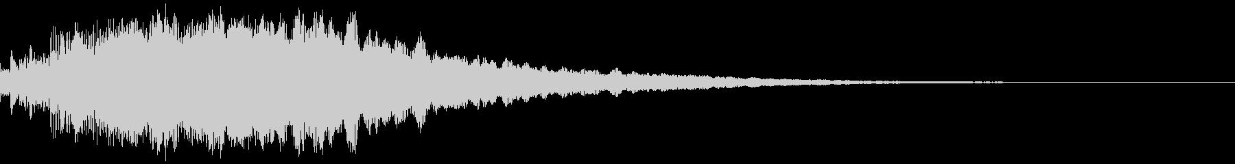 キラリン!(アイテムゲット、決定音)の未再生の波形