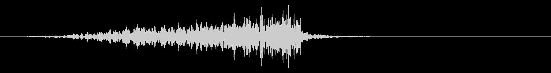 ドローンローディープオンカミング-...の未再生の波形