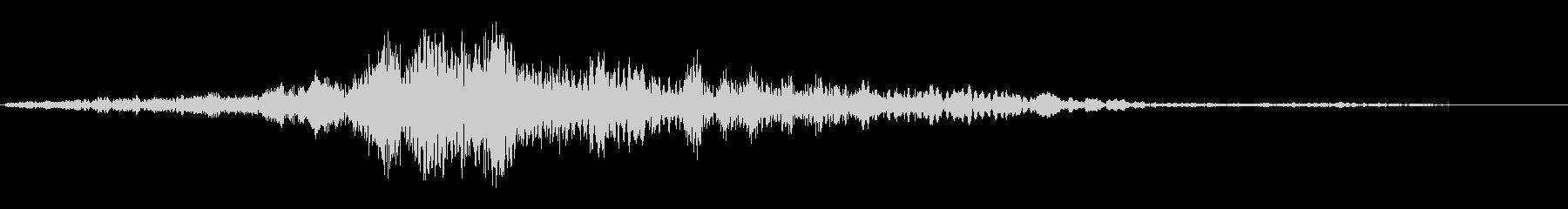 キーギュルル(迫る金属音の効果音)の未再生の波形