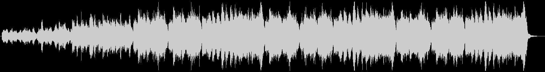 不気味な雰囲気のオーケストラBGMの未再生の波形