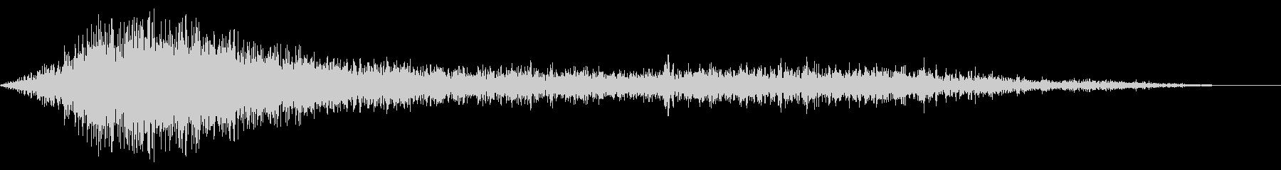 ホラー系アタック音17の未再生の波形