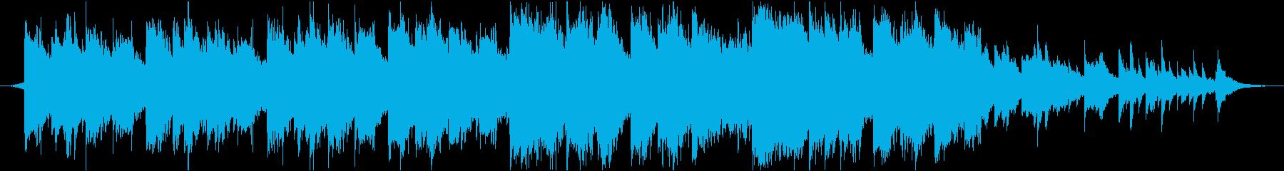 美しい 感情 ポップの再生済みの波形