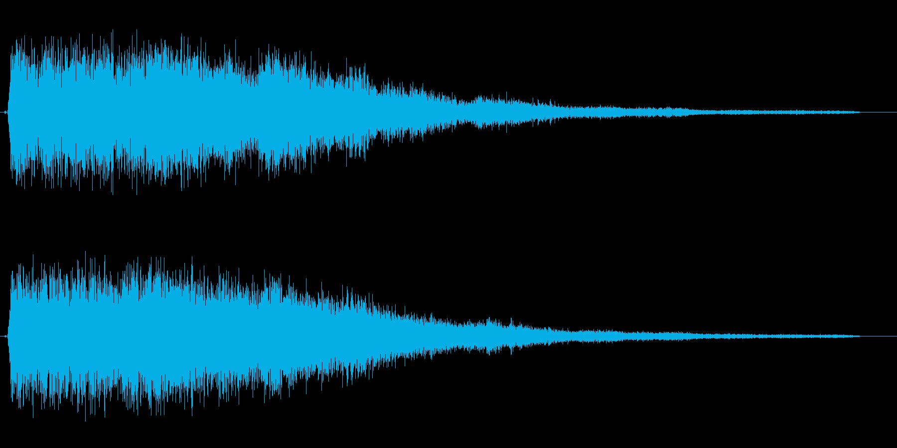 シャラララーン(金属的で余韻長め)の再生済みの波形