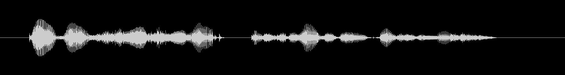 【時報・時間】午後10時を、お知らせい…の未再生の波形