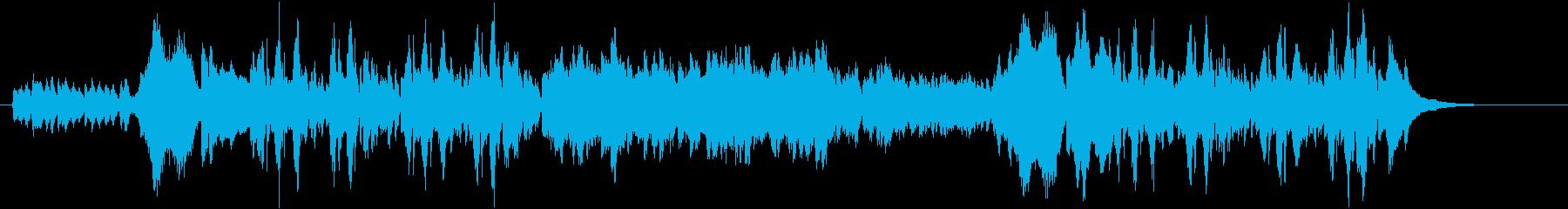 幻想的なピアノソロの再生済みの波形