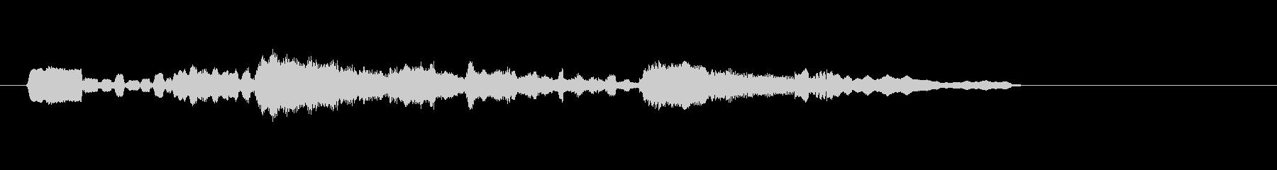 テーマ15A:フルミックス、神秘的...の未再生の波形
