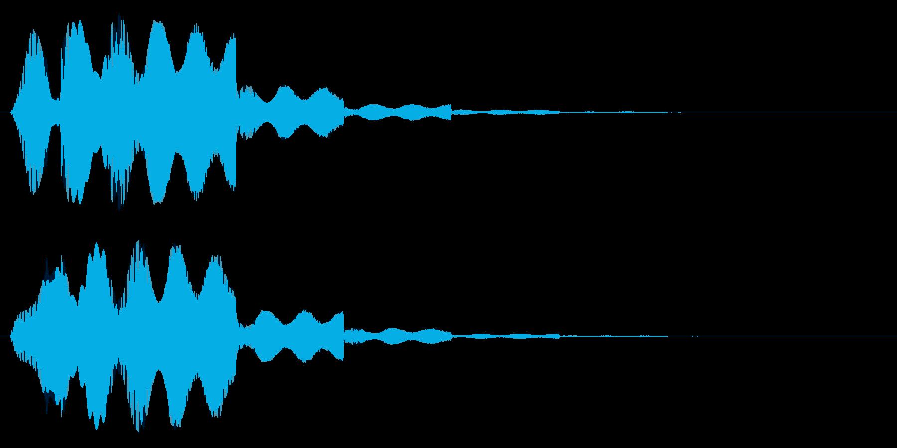 ポワピラピラ・・の再生済みの波形
