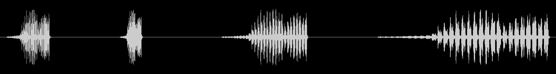 スペースザップ、4つのパルスブラス...の未再生の波形