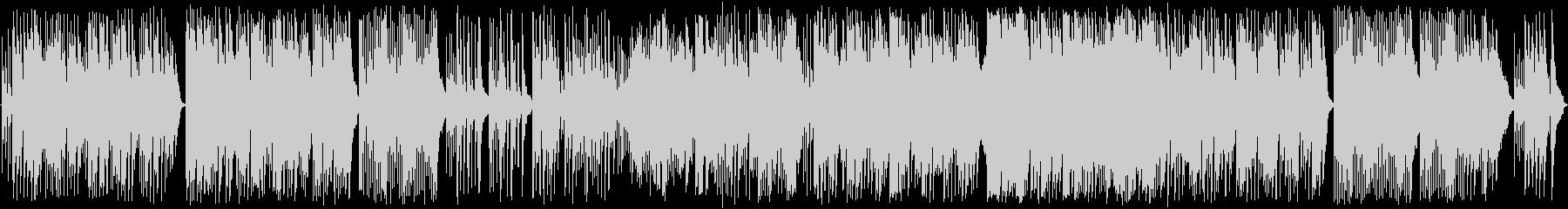 ピアノバラードの未再生の波形