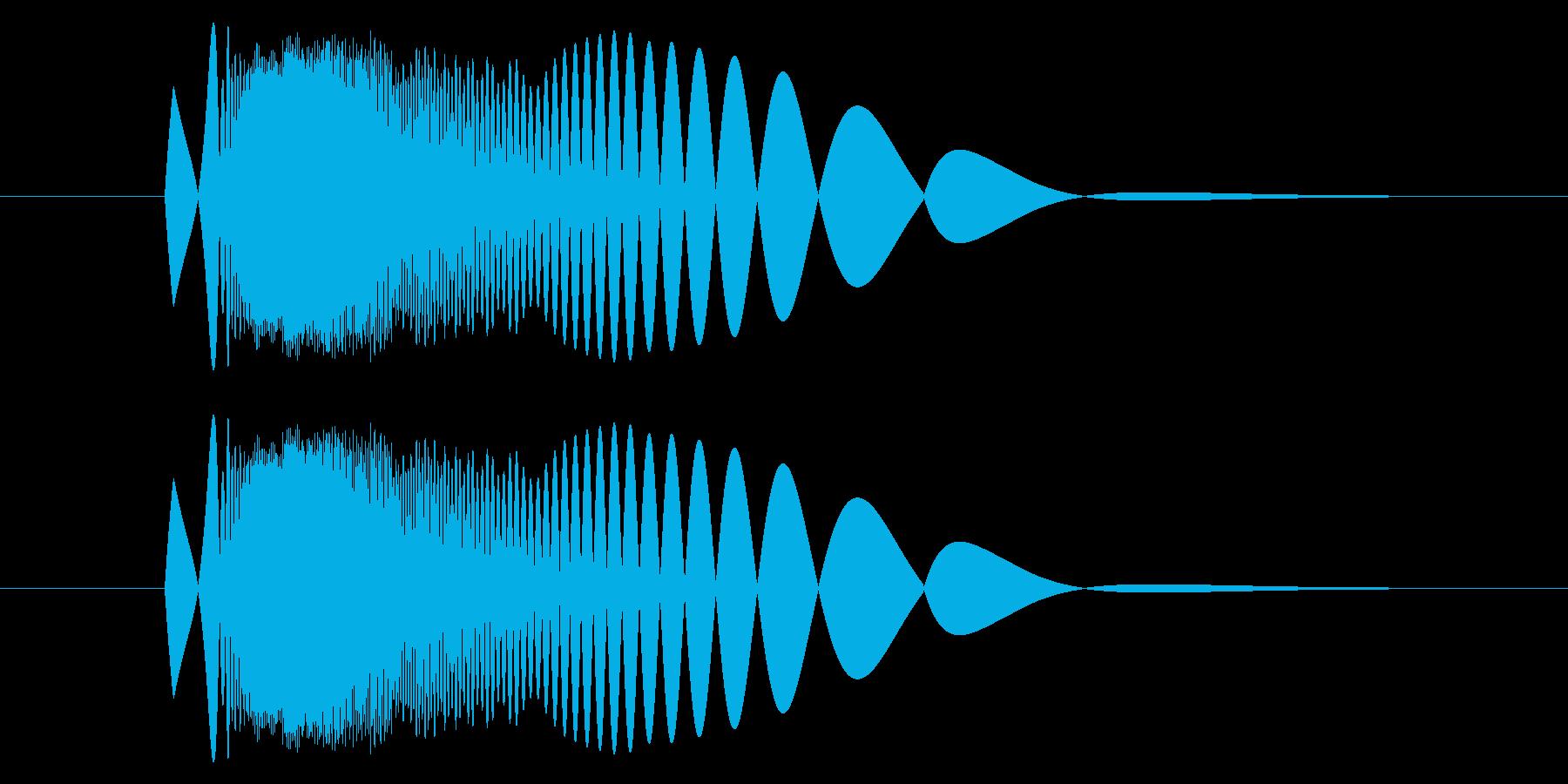 ピュンの再生済みの波形