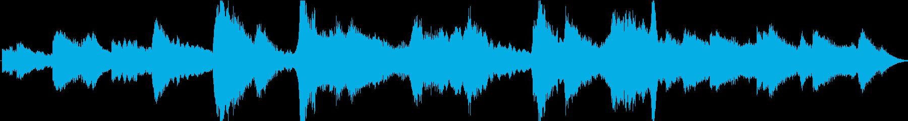 非常にユニークで奇妙なビブラフォン...の再生済みの波形