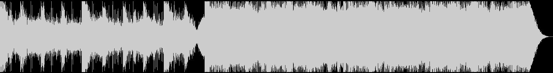 緊張高まる電子サウンドの未再生の波形