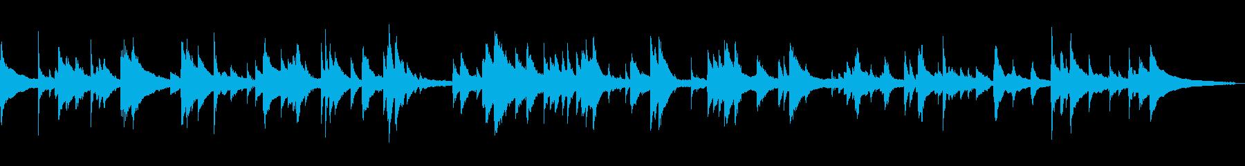 バーなどのおしゃれなBGMにピッタリの再生済みの波形