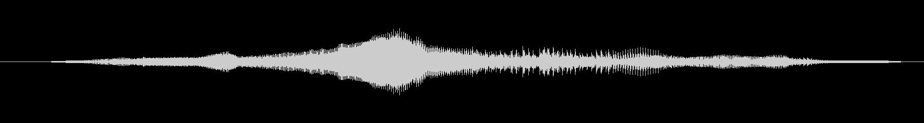 鳴き声 女性の応援はい06の未再生の波形