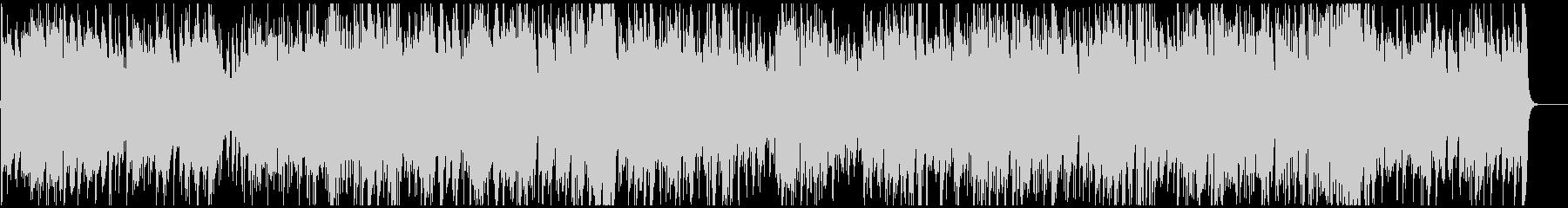 アップテンポなインテリ系ジャズボサノバの未再生の波形