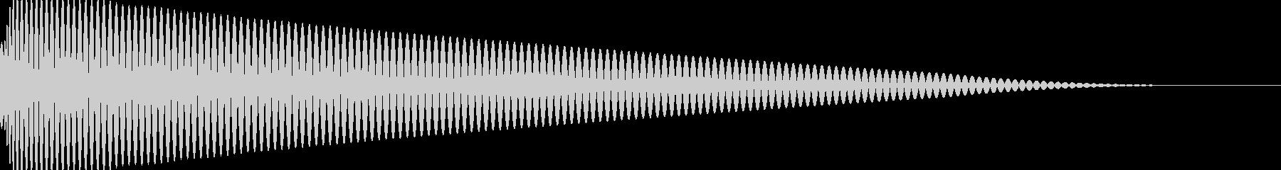 ピュルルル~↓ 体力ダウン 収縮 落下の未再生の波形