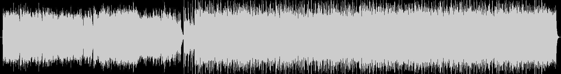 ピアノから始まるロックサウンドの未再生の波形