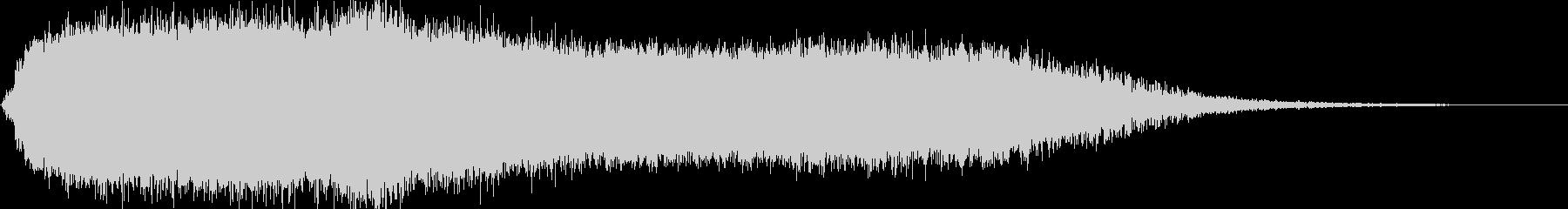 KANT怪獣の鳴き声Long1の未再生の波形