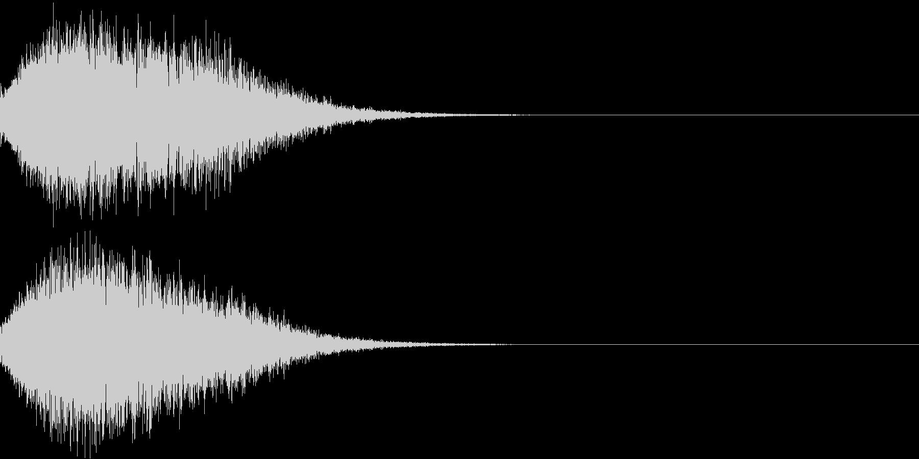 キュイン キーン シャキーン 光る 07の未再生の波形