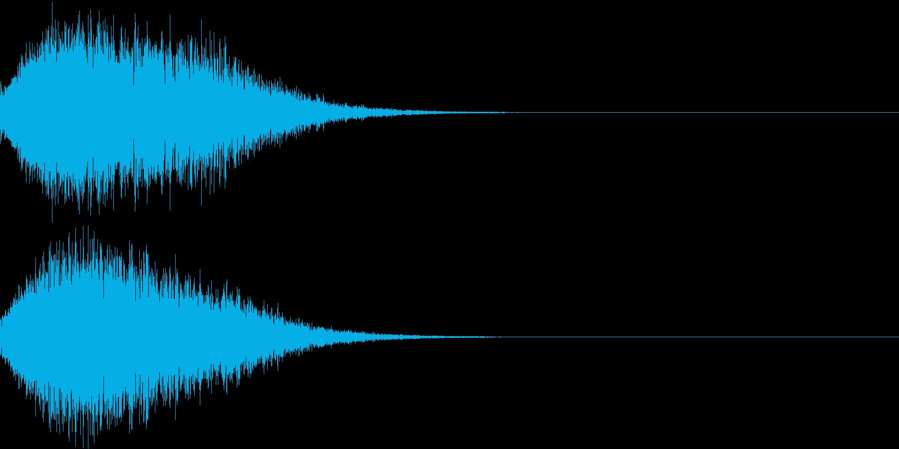 キュイン キーン シャキーン 光る 07の再生済みの波形