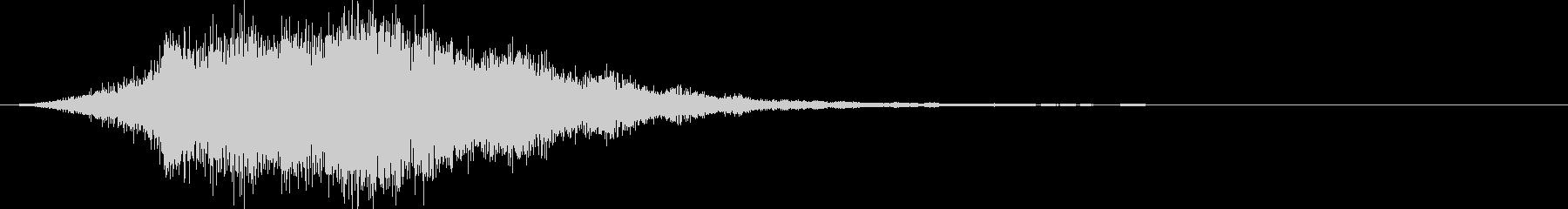 回復音レベルアップキュイン2の未再生の波形