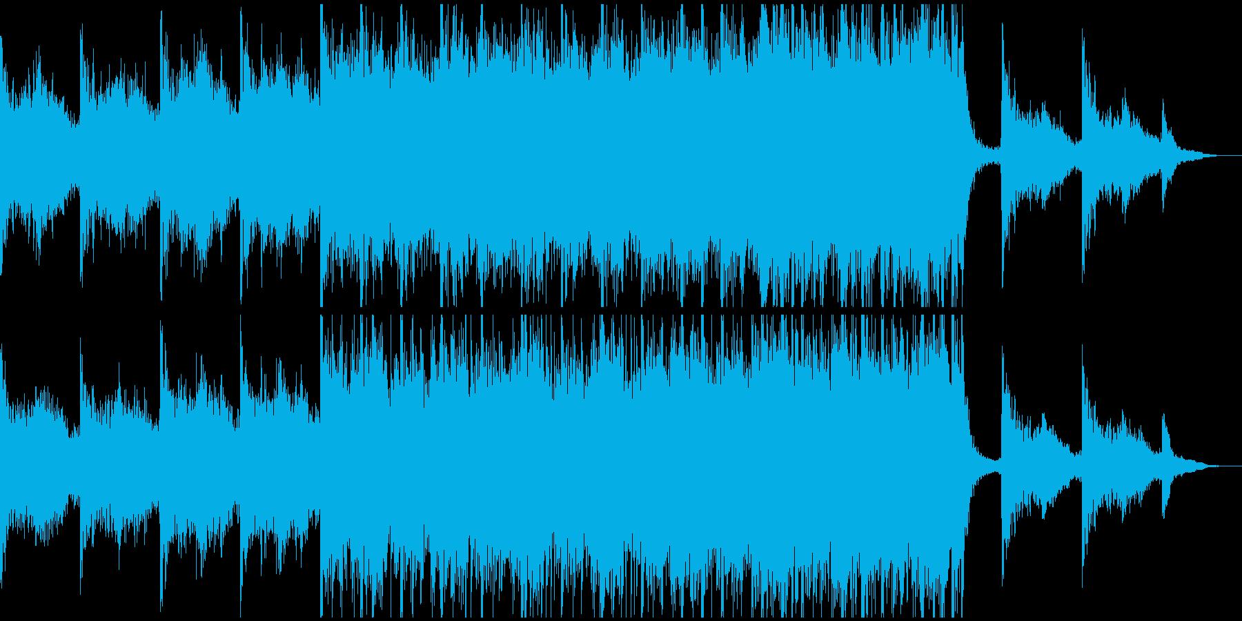 現代的 交響曲 室内楽 広い 壮大...の再生済みの波形