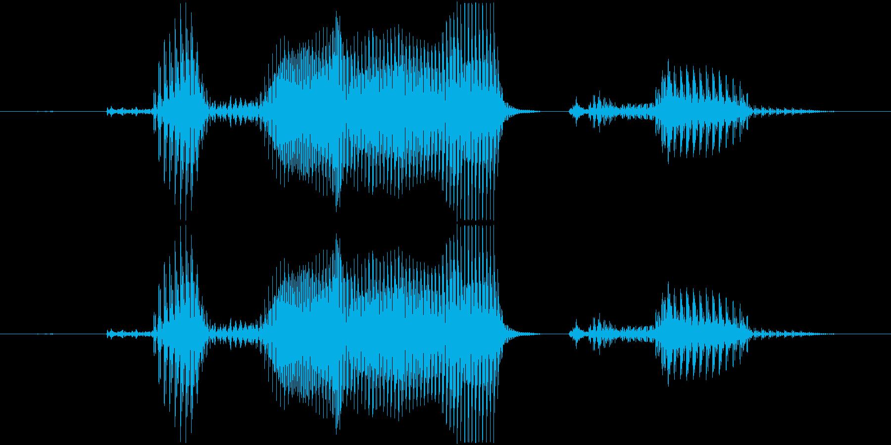 数え役満の再生済みの波形