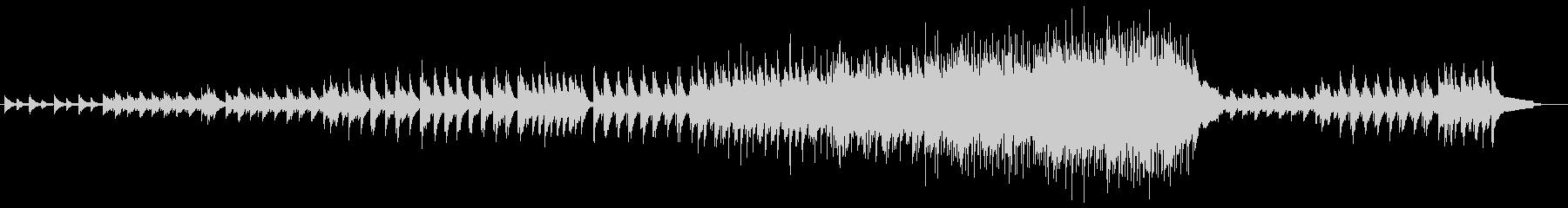 ピアノ・アンサンブルの未再生の波形